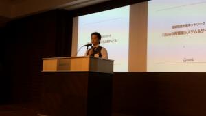 2015/4/21 大和証券様主催『事業戦略説明会』に登壇いたしました