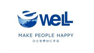 マスク 10,000枚を⼀般社団法⼈ ⼤阪府訪問看護ステーション協会へ寄付いたします